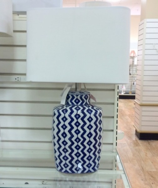 Homegoods Table Lamp